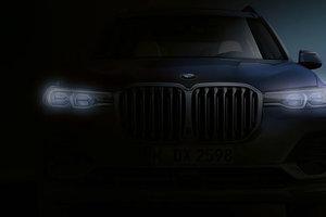 BMW опубликовала первое официальное фото нового кроссовера X7
