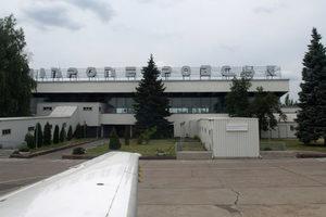 На строительства новой взлетно-посадочной полосы в аэропорту Днепра могут выделить 1 млрд грн