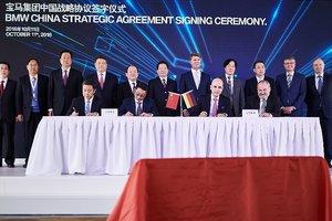 650 000 автомобилей в год: BMW построит новый завод в Китае