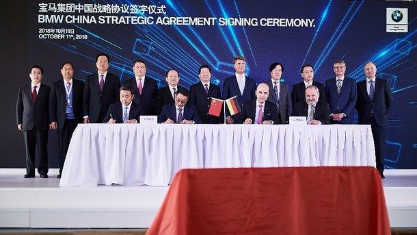 БМВ инвестирует вновый идействующий заводы в КНР $4,1 млрд