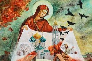 Покрова Пресвятої Богородиці 2018: привітання, проза, картинки і листівки