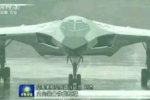 Появилось первое фото китайского стратегического бомбардировщика