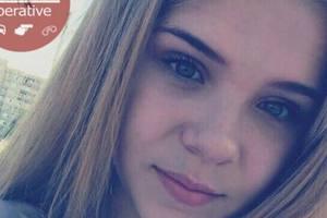 У Києві зникла безвісти неповнолітня дівчинка