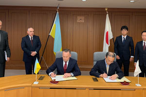 Україна і Японія підписали важливий меморандум
