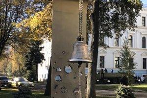 У Києві за загиблими на Донбасі щодня буде дзвонити дзвін