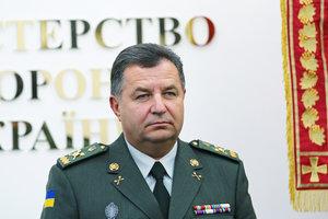 Степан Полторак уходит в отставку с военной службы