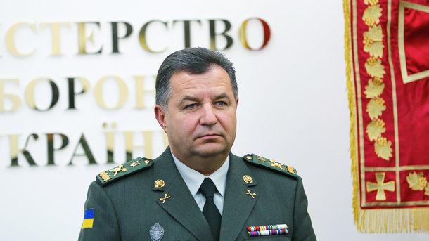 Порошенко освободил Полторак своенной службы