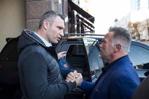 Перший візит до Києва: