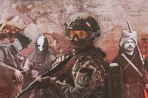 Украинская армия: воплотить легенду