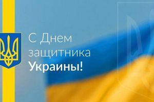 Порошенко и Гройсман поздравили украинцев с праздниками