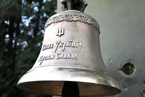 Цветы, колокол и военные капелланы: как открывали Зал памяти защитников Украины