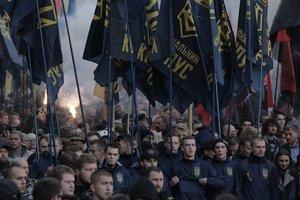 Националисты в Киеве массово исполнили гимн УПА и вошли в Книгу рекордов