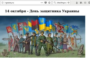 Украинские хакеры оригинально поздравили россиян с Днем защитника