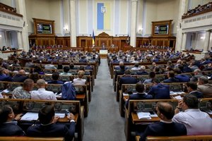 Рада приняла бюджет-2019 в первом чтении