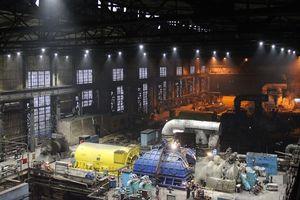 Приднепровская ТЭС сэкономит 85% электроэнергии на освещении