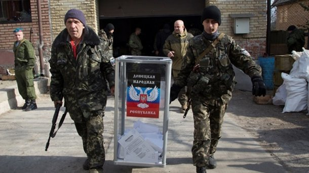 Украина объявила преемника Кучмы напереговорах вМинске
