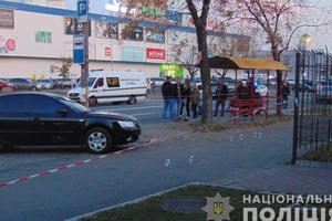 Массовая драка на Харьковском в Киеве: ранены двое парней