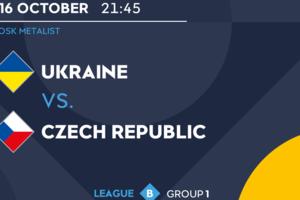 Украина - Чехия: когда начало и где смотреть матч Лиги наций