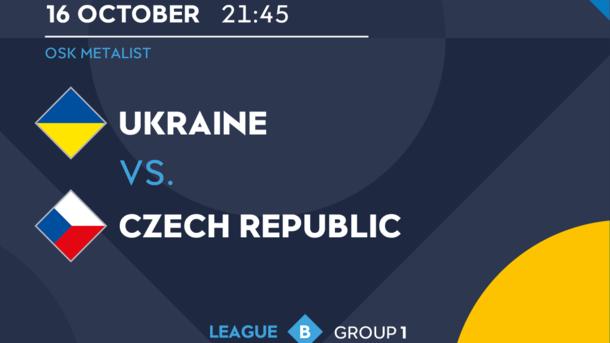 ВФФУ допустили матч Украины иРоссии вфинале Лиги Наций