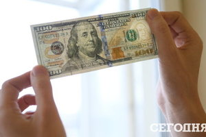 Доллар в Украине замер, а евро слабо растет