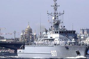 Новая провокация России: военный корабль у границы страны НАТО