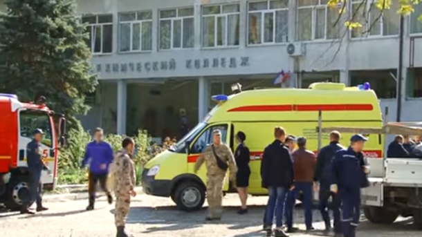 «Рубин» выразил сожаления всвязи смассовым убийством студентов вкрымском колледже