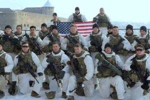 Американские военные готовятся к большой войне