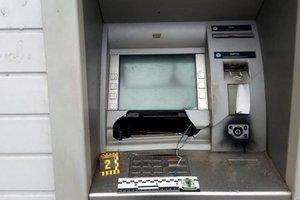 В центре Днепра прогремел взрыв в отделении банка