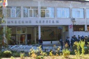 Теракт в Керчи: все подробности, последствия, фото и видео