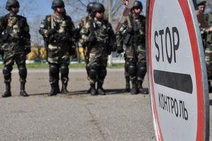 Рада может ужесточить наказание для россиян за незаконное пересечение границы