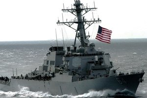 США значительно нарастили свой флот в Средиземном море
