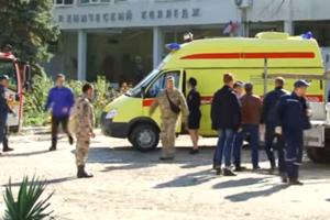 Теракт в Керчи: стало известно о количестве погибших подростков и взрослых