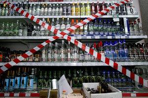 В Днепре разоблачили подпольный спиртзавод