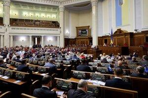Рада поддержала изменения в Бюджетный кодекс для бюджета-2019