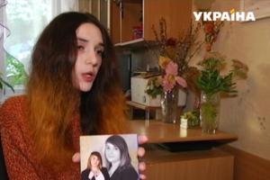 В Днепре 20-летняя девушка из-за похудения попала в реанимацию