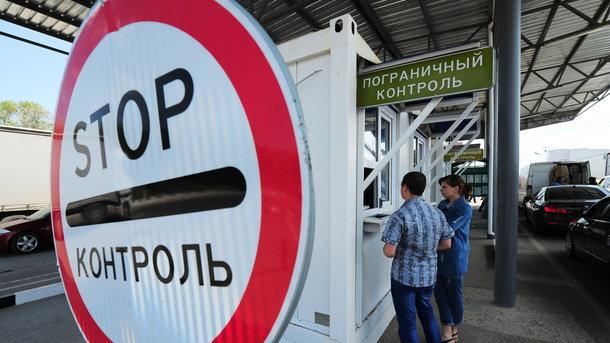 Незаконное пересечение госграницы силовиками изРФ криминализировала Рада