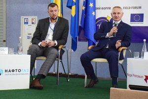 В Полтаве прошел форум предприятий ТЭК и территориальных громад