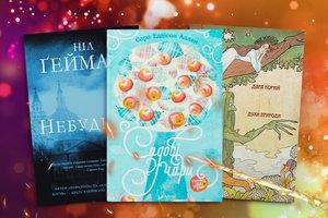 Книги, на Хэллоуин, в которых есть немного магии и волшебства