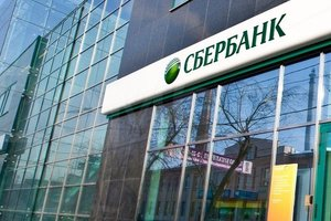 """Российский Сбербанк не отчаивается в поисках покупателя украинской """"дочки"""""""