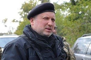 Турчинов ответил на ядерные угрозы Путина
