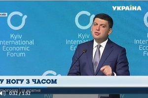В столице прошел Киевский Международный экономический форум