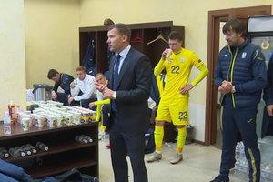 Стало известно, что сказал Шевченко в раздевалке после матча Украина - Чехия