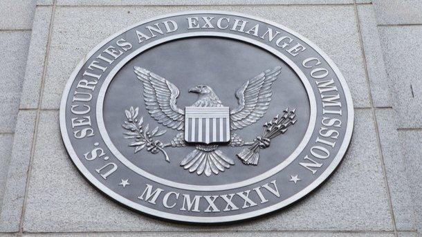 SEC создала подразделение для взаимодействия скриптовалютными стартапами