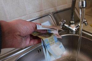Двум районам Киева повысили тариф на отопление и горячую воду