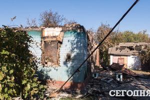 ЧП под Ичней: 11 семьям приобретут новое жилье