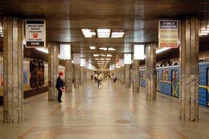В Киеве из-за поломки в тоннеле метро застрял состав с пассажирами