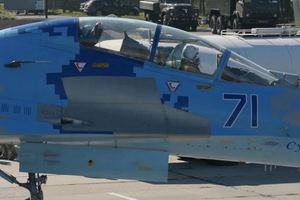 Крушение Су-27: появилось видео последних минут перед взлетом самолета