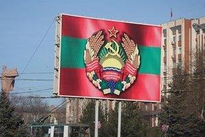 """""""Власти"""" Приднестровья просят Россию признать независимость """"республики"""""""