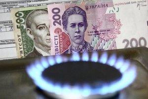 Кабмин повышает цену на газ для населения с 1 ноября (дополнено)
