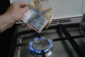 Могли вернуться в 90-е: в Кабмине пояснили, почему повысили цену на газ